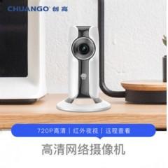 720P百万高清监控wifi无线摄像头网络摄像机ip camera婴儿监视器