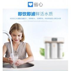 3M纯水机新品R8-CW高端净水机无桶直饮智能反渗透除水垢重金属