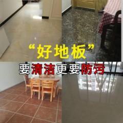 盾王地板蜡地砖瓷砖蜡石材大理石固体打腊抛光防污护理上光保养蜡