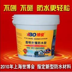 博俊外墙瓷砖防水/屋顶隐形防水涂料 内外墙漆 水泥墙防水涂料